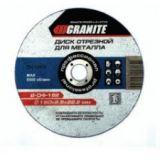 абразивный отрезной д.металла 125х1,6х22,2мм GRANITE (8-04-121)