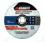 абразивный отрезной д.металла 125х2,5х22,2мм GRANITE (8-04-122)