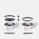 Сифон для ванны RAVAK CLICK CLACK с переливом X01377