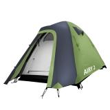 Палатка двухместная Кемпинг Airy 2