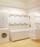 Экран для ванны 150см Премиум А МетаКам белый