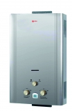 Газовый водонагреватель Roda JSD20-A6 серебро