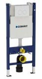 Инсталляция GEBERIT DUOFIX 3в1 для унитаза 458.115.11.1 круглая кнопка (458.120.11.1)