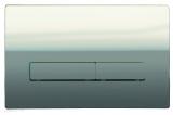 Кнопка для инсталяции CERSANIT Slim&Silent Adria хром блестящий