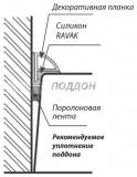 item_148734922270.jpg