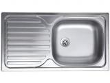 Мойка Elleci Special 300 DX SATINATO сатин, крыло слева