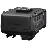 Адаптер для микрофона Panasonic for LUMIX GH5 (DMW-XLR1E)