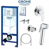 Инсталляция GROHE RAPID SL 38772001 +гигиенический комплект Grohe (28512001) G7725120