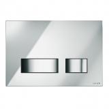 Кнопка для инсталяции CERSANIT MOVI хром глянец, стекло S97-026