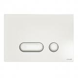 Кнопка для инсталяции CERSANIT INTERA белая, пластик S97-019