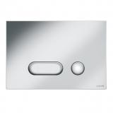 Кнопка для инсталяции CERSANIT INTERA хром матовый, пластик S97-021