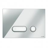 Кнопка для инсталяции CERSANIT INTERA хром, пластик S97-020