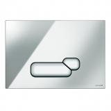 Кнопка для инсталяции CERSANIT ACTIS FLUSH хром, пластик S97-015