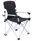Кресло раскладное с уплотненной спинкой и жесткими подлокотниками Tramp  (TRF-004)