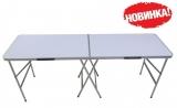 Стол 198x60x78   Tramp (TRF-024)