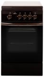 1470-00-06AА (коричневая)