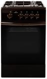 1470-00-20АА (коричневая)