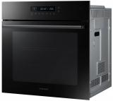 Духовой шкаф электрический Samsung NV68R5340RB/WT