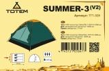 Палатка Totem Summer 3 (v2)  (TTT-028)