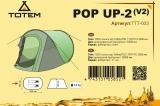 Палатка Totem POP UP 2 (v2) (TTT-033)